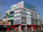 カラオケ ドヌオス 新横浜の雰囲気2