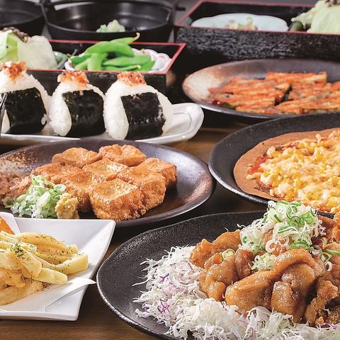 【和やかコース】2時間飲放+鶏の唐揚げ+お好み焼き風チヂミ等お料理10品⇒2800円(税込)