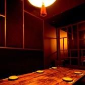 【8名様*掘りごたつの特別個室】~接待向き個室~隠れ家っぽい落ち着いた雰囲気が人気のお席。芸能人や有名人もおしのびで利用する特別個室。合コンや記念日・誕生日にもおすすめの特別な個室席となっております。1席のみのご用意の為お早めのご予約をおすすめいたします。【心斎橋/個室/宴会/居酒屋/焼肉/韓国料理】