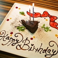 お誕生日のお祝いなど、記念日にはデザートプレートをご用意させていただきます!