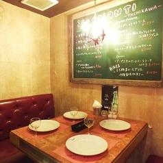 イルキャンティ iL CHIANTI 立川店の特集写真