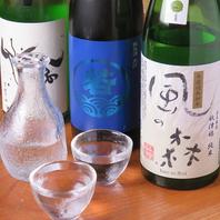 日本酒の銘酒を全国から取り寄せています☆