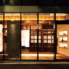 日本料理 寿司 割烹 天麩羅 最上の写真