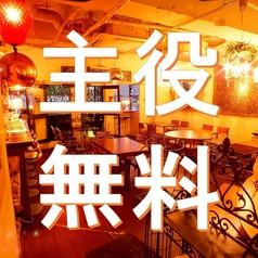 cafe tempo カフェテンポのコース写真