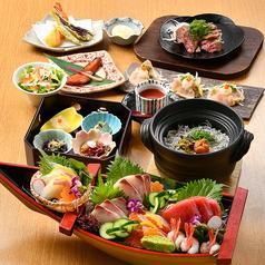 酒楽旬魚 ごう 岐阜南店の写真