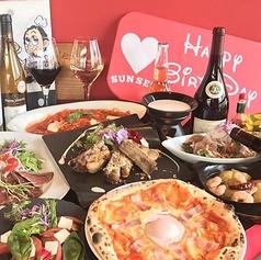 Pizzeria SunSetの写真