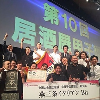 "第10回居酒屋甲子園優勝店舗""燕三条イタリアンBit"""