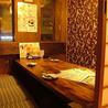 和風酒処 おるげんと 帯山店のおすすめポイント2