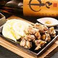 料理メニュー写真ありた鶏モモ炭火焼