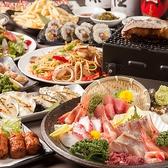 海鮮浜焼き居酒屋 魚河岸 新宿本店特集写真1