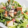 料理メニュー写真ロメインレタスとベーコンのシーザーサラダ (2人前 )