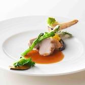 フランス料理 パルテールのおすすめ料理2