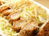 汁と惣菜 赤坂ダイニング ままやのおすすめ料理2
