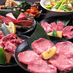 焼肉 つばさ 金沢のおすすめ料理1