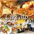 Pizzeria Circolo ピッツェリア チルコロのロゴ