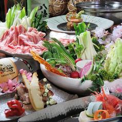 御米の郷 古正寺店のおすすめ料理1
