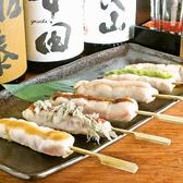 鳥乃膳 横浜駅きた西口店のおすすめ料理2