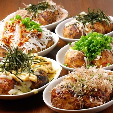 たこ焼きBAR タコノミ Taco-nomi 町田店のおすすめ料理1
