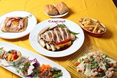 カンカル CANCALE 栄店のおすすめ料理1
