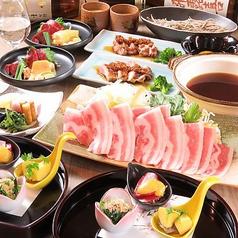 大衆肉割烹 にく久 札幌店のコース写真
