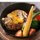ゴリラDININGのおすすめ料理2