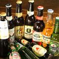 世界のビールが勢揃い!この季節にはぜひビアホールでお楽しみ下さい!