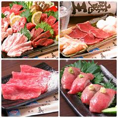 焼肉 真 銅座店のおすすめ料理1