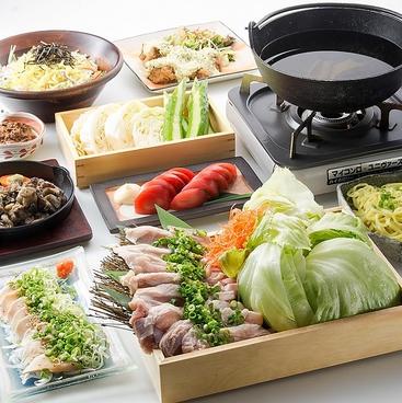 居酒屋 雅 Miyabi 西川口店のおすすめ料理1