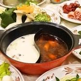 芳香園 センター南店のおすすめ料理2