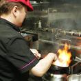 プロな中華料理人の技
