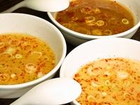 つけ麺3種のスープ