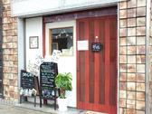 グランドカラーデイズ GRAND COLOR DAYS 江坂・西中島・新大阪・十三のグルメ