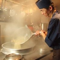 大釜で茹でる蕎麦