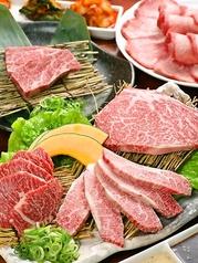 焼肉ホルモン一龍 茨木店の写真
