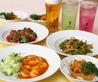 香港食卓のおすすめポイント2