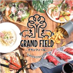 グランフィール GRAND FIELD 神戸三宮店の写真