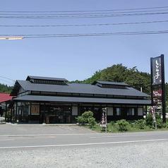 しじみ亭 奈良屋の写真