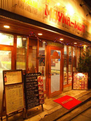 東急目黒線不動前駅から徒歩1分。本格インド料理の人気のお店です。