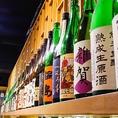 ★日本酒★手造りの日本酒はその年によって出来上がりが違います。どんなに銘酒でもそれは変わりません。当店の日本酒は試飲をお通して納得のいくものを厳選して仕入れているためどのお酒もお客様に満足して頂いています。