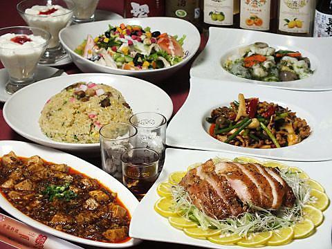 中国料理一翆