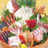 庄や 南行徳店のおすすめ料理3