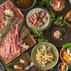 牛タン専門店 タン治郎 別邸のおすすめ料理1