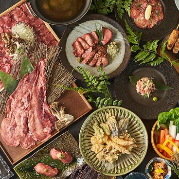 牛タン専門店 タン治郎 上野本店のおすすめ料理1