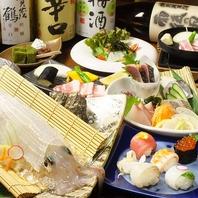接待、おもてなしに…活イカと名物料理コースがお薦め!