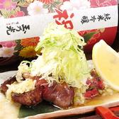 京都 季鶏屋 きどりやのおすすめ料理2