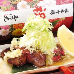 京都 季鶏屋 きどりやのおすすめ料理3