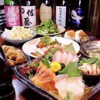 6品飲み放題付き3500円~旬の食材をふんだんに使用~