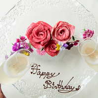 落ち着いた個室で接待・記念日・誕生日などにおすすめ