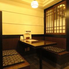 大衆食堂こうき屋の雰囲気1