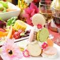 3時間飲放■誕生日会-birthday-■【9品4200円⇒3300円】ホールケーキとヘルシーメニュー満載!